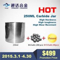 Hot Sale Products Product 250ml Carbide Jar