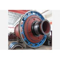 Wholesale MT Tubular Coal Mill from china suppliers