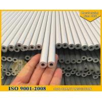 Buy cheap 6063 and 6061 aluminum channel supplier company offer aluminium round pipe tube from wholesalers