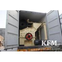 Wholesale High Efficient Reliable Stone Fine Crusher Machine from china suppliers