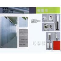 Wholesale Toilet partition--07 from china suppliers