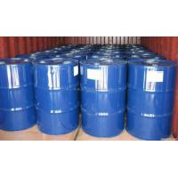 Wholesale Diethylene Glycol from china suppliers