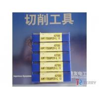 Wholesale Widely used turning tool inserts original Sumitomo from china suppliers