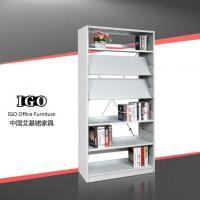 Wholesale Steel Book Shelf Newspaper Shelf Steel Book Shelf Widely Used in Library from china suppliers