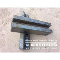 Wholesale concave and convex grate cast basalt tile from china suppliers