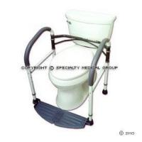 Wholesale Bath Safety Specialty Medical Model:HRMBU2004 from china suppliers
