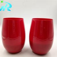 Buy cheap Acrylic Stemless Wine Tumbler Disposable Wine Glasses from wholesalers