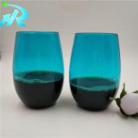 Buy cheap Coloured PET Plastic Wedding Cups Wine Glasses from wholesalers