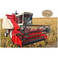 Buy cheap Soybean Combine Harvester from wholesalers
