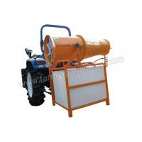 Buy cheap Suspension-type Sprayer from wholesalers
