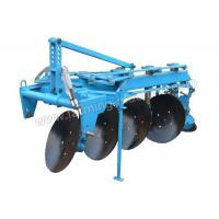 Buy cheap Reversible Disc Plough from wholesalers