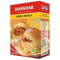 Wholesale Dabeli Masala manufacturers and suppliers Surat Indian Spices from china suppliers
