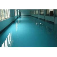 Wholesale Epoxy floor paint from china suppliers