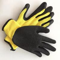 Buy cheap nitrile coated work safety glove product