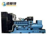 Wholesale 400kw Electric Power Diesel Genset Manufacture Cummins or WEICHAI or Perkins or China Brand Engine f from china suppliers