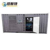 Wholesale 440V Slience Diesel Engine Power Genset with ATS and Original Engine for Hospital Emergency Power Su from china suppliers
