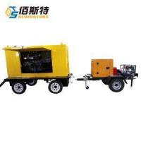 Wholesale Gasoline Pump for Sludge Water with Trailer from china suppliers