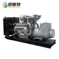 Wholesale Perkins Series Electric Power Generator Set 8--260kw from china suppliers
