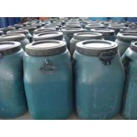 Buy cheap Water-based metal paint resin product