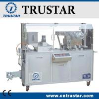 DPP-80 Small alu/alu alu/pvc blister packing machine