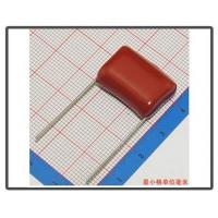 Wholesale 2.2nF 1600V 99172 Free shipping 10pcs CBB Polypropylene film capacitor pitch 15mm 222 2.2nF 1600V from china suppliers