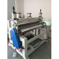 Wholesale 5 Bar - 7 Bar Aluminum Printing Machine 200 300 mm Flat AC 220V 50Hz 96KW from china suppliers