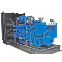 Wholesale Generator Set, Perkins Series from china suppliers