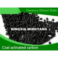Wholesale Activated carbon 1 High quality coal columnar activated carbon from china suppliers