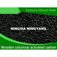 Wholesale Activated carbon 1 Wooden columnar activated carbon from china suppliers