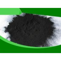 Wholesale Activated carbon 1 Wood powdered activated carbon from china suppliers