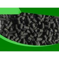 Activated carbon 1 MingYang Coal Activated Carbon