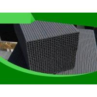 Wholesale Activated carbon 1 Honeycomb activated carbon from china suppliers