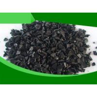 Wholesale Activated carbon 1 Wood Granular Activated Carbon from china suppliers