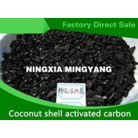 Wholesale Activated carbon 1 Gold extraction of activated carbon from china suppliers