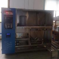 Wholesale Integrative Water Filling Machine from china suppliers