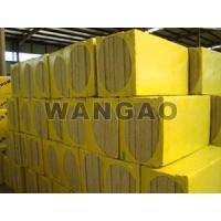 Wholesale Rockwool board from china suppliers