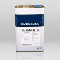 Wholesale Base Coating Agent CL-26AB-8 from china suppliers