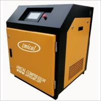 Wholesale Unical Air Compressor from china suppliers