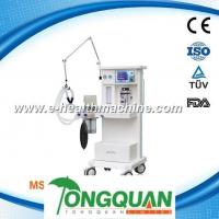 Wholesale CE ISO Approval Anesthesia Machine /Gas Anesthesia System Equipment MSLGA02D from china suppliers