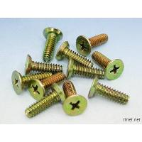 Wholesale Flat Head from china suppliers