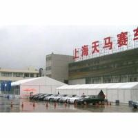 Wholesale Medium Tent 15 M auto tent from china suppliers