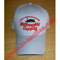 Wholesale Caps & hats baseball cap12 from china suppliers