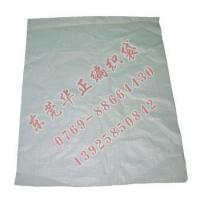 Wholesale Products white bags4 from china suppliers