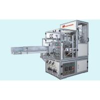 Buy cheap FH-236 Automatic Packing and Sealing Machine from wholesalers