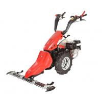 Wholesale sickle bar mower for sale HYSBM01 from china suppliers