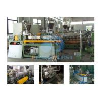 Buy cheap PET Clean Flakes Recycling Granulating Pelletizing Line from wholesalers