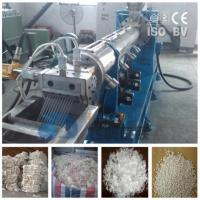 Buy cheap LDPE PP Plastic Film Granulating Pelletizing Recycling Line from wholesalers