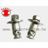 Wholesale UNDERCUT ANCHOR / EXPANSION ANCHOR from china suppliers