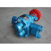 Buy cheap ZYB mixing plant residue pump from wholesalers