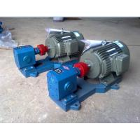 Buy cheap ZYB type supercharger residue pump from wholesalers